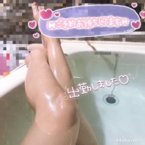 鳥取県米子市皆生温泉のソープランド かのん-KANON-の写メ日記 5日目⭐︎画像