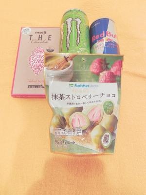 鳥取県米子市皆生温泉のソープランド かのん-KANON-の写メ日記 お土産ありがとう♡♡画像