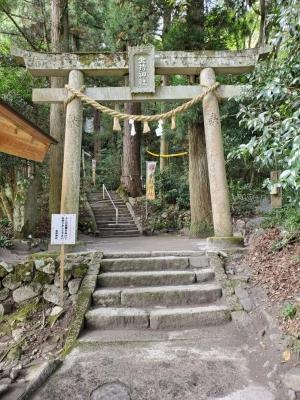 鳥取県米子市皆生温泉のソープランド かのん-KANON-の写メ日記 変更になりました。画像