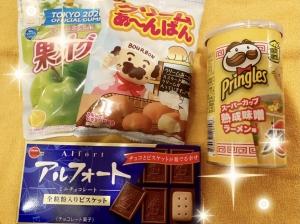 鳥取県米子市皆生温泉のソープランド かのん-KANON-の写メ日記 ありがとう(*´ω`*)画像