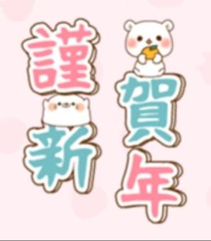 鳥取県米子市皆生温泉のソープランド かのん-KANON-の写メ日記 ????????????画像