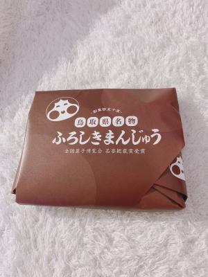 鳥取県米子市皆生温泉のソープランド かのん-KANON-の写メ日記 おはよう☀画像