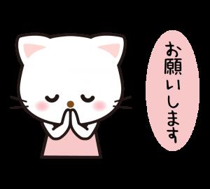 鳥取県米子市皆生温泉のソープランド かのん-KANON-の写メ日記 ◆私からのお願い◆画像