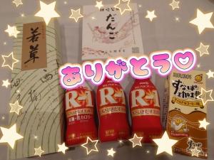鳥取県米子市皆生温泉のソープランド かのん-KANON- 写メ日記 お知らせ(*˘︶˘*).。.:*♡画像