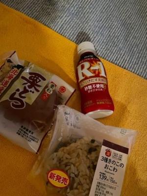 鳥取県米子市皆生温泉のソープランド かのん-KANON- 写メ日記 ありがとう♡画像